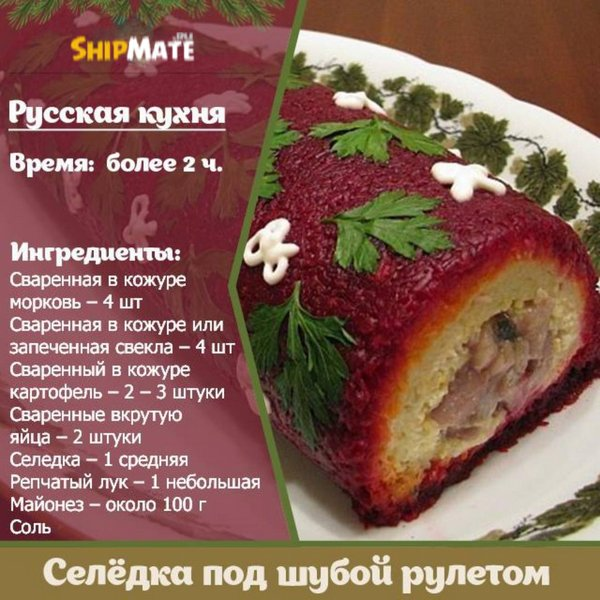 Селедка под шубой кубиками рецепт пошагово